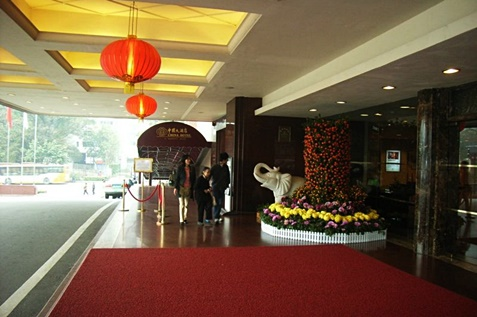 Outside hotel entrance lobby in China